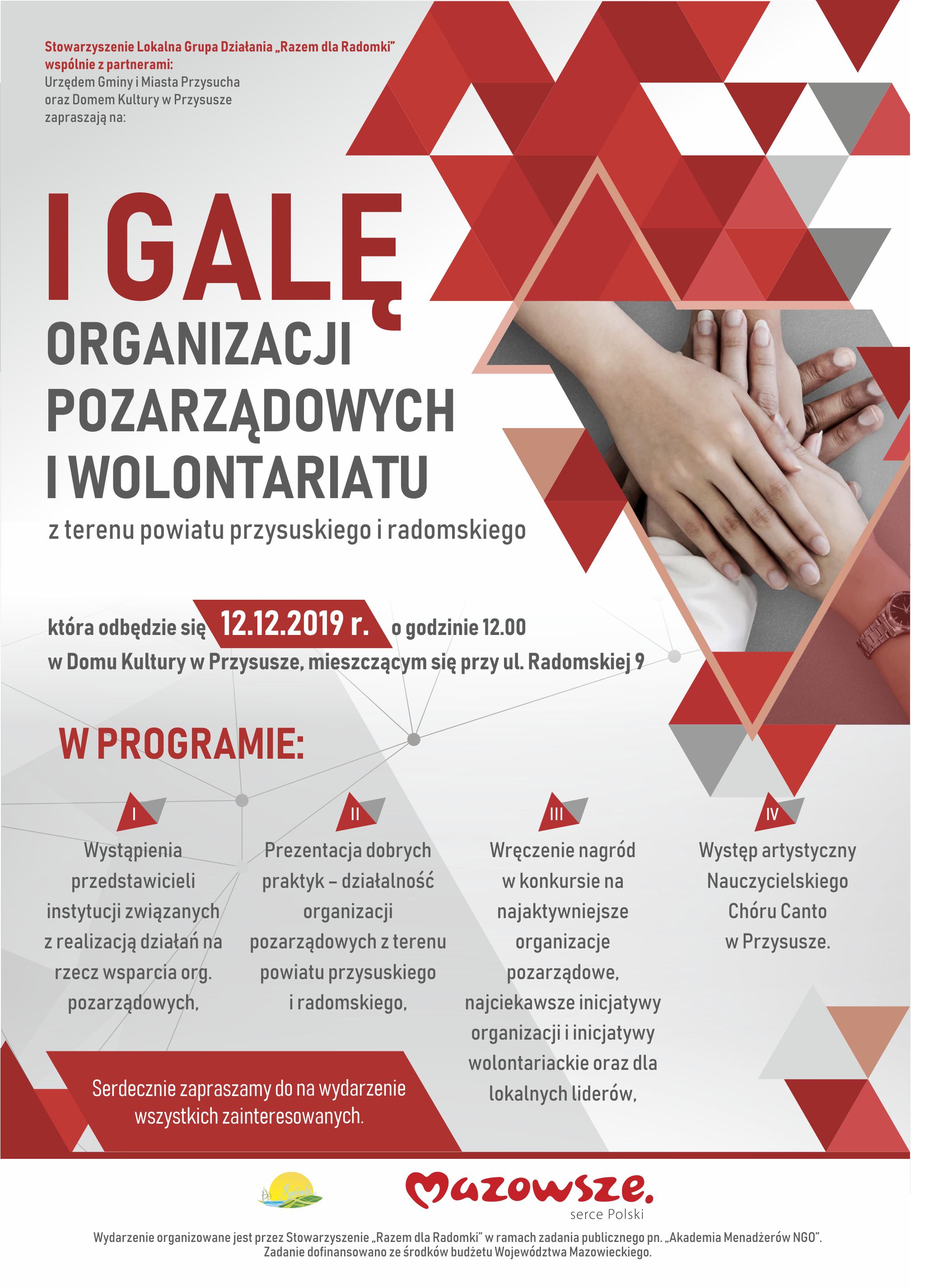 I Gala Organizacji Pozarządowych i Wolontariatu